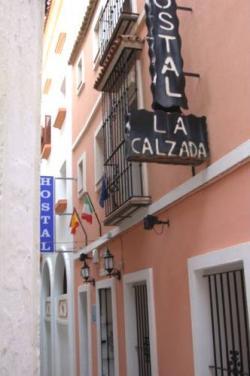 Hostal la calzada,Tarifa (Cádiz)