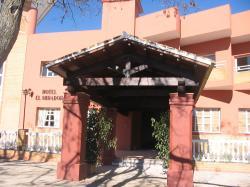 Hotel El Mirador de Rute,Rute (Córdoba)