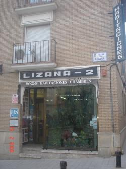 Hostal Lizana II,Huesca (Huesca)