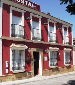 Hostal Alcarayón,Pilas (Sevilla)
