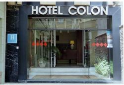 Hotel Colón,Córdoba (Cordoba)