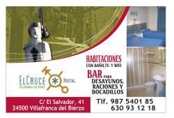 Hostal El Cruce,Villafranca del Bierzo (León)