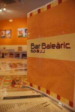 Hostal Baleàric,San Antonio Abad (Ibiza)
