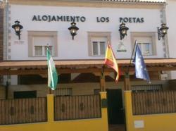 Alojamiento Los Poetas,Baeza (Jaen)