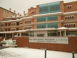 Hotel AH Granada Palace Suites Business & Spa