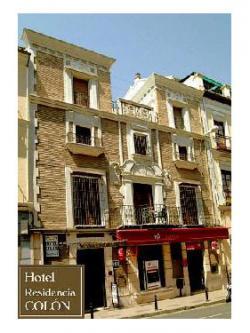 Hospedería Colon Antequera,Antequera (Málaga)