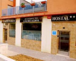 Hostal Acueducto los Milagros