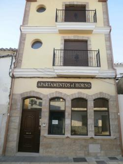 Apartamentos El Horno,Purullena (Granada)