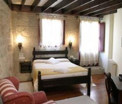 Hotel O Portelo Rural,Allaríz (Ourense)