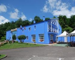 Hotel Vega del Sella,Cangas de Onís (Asturias)