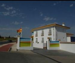 Hotel Puerta de Algadir,El Puerto de Santa María (Cadiz)
