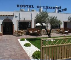 Hostal El Levante,Tarifa (Cádiz)