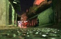 Hotel Kriva Cuprija 2 Mostar,Mostar (Bosnia y Herzegovina)