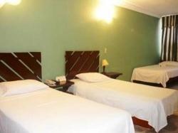Hotel Americano Neiva,Neiva (Huila)