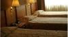 El Conquistador Hotel,Cuenca (Azuay)