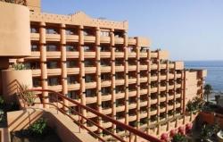 Hotel Almuñecar Playa Spa Hotel,Almuñécar (Granada)