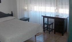 Hotel Tierra de la Reina,Boca de Huérgano (León)