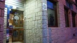 Hotel Los Naranjos,Cáceres (Cáceres)