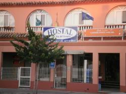 Nuestra Señora del Rosario,Chiclana  de la Frontera (Cadiz)
