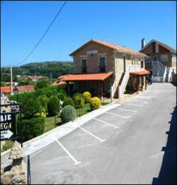 Hostal Hospedaje Vega,Santillana del Mar (Cantabria)