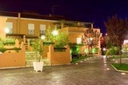Hotel Camino de Granada,Granada (Granada)