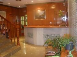 Hotel Elena María,Granada (Granada)