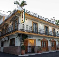 Hostal San Juan,Salobreña (Granada)