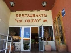 Hotel El Olivo,Guarromán (Jaén)
