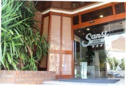 Hotel Sansi Park,Lleida (Lleida)