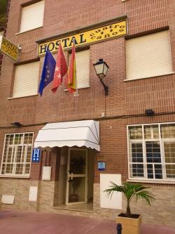 Hostal Cuatro Caños,Alcalá de Henares (Madrid)