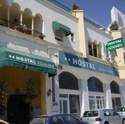 Hostal Azahara,Nerja (Málaga)