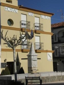 Hostal DP El Pilar,Monesterio (Badajoz)