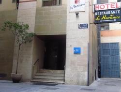 Hotel La Huertanica,Murcia (Murcia)