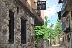 Hostal El Campito,San Martín del Castañar (Salamanca)