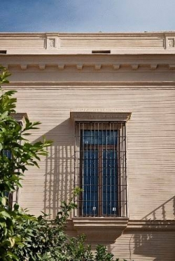 AlmaSevilla - Hotel Palacio De Villapanes,Sevilla (Sevilla)
