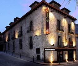 Hotel El Doncel,Sigüenza (Guadalajara)