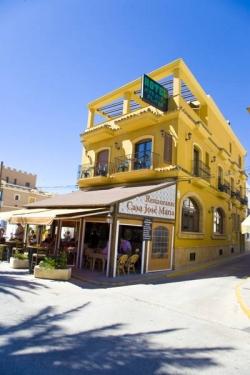 Hotel Avenida Playa,Zahara de los Atunes (Cádiz)