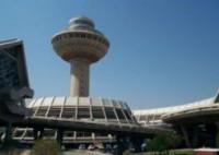 Aeropuerto de Yerevan