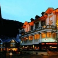 Hotel City Oberland Swiss Quality Hotel