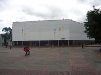 Auditorio León de Greiff