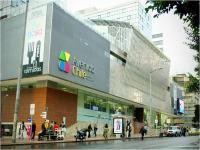 Centro Commerciale Granahorrar