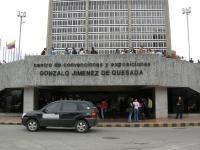 Centro de convenciones y exposiciones Gonzalo Jiménez de Quesada