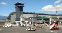 Aeropuerto de San José de Costa Rica