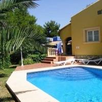 Apartamento Villas Monte Verde