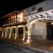 Hostal El Palomar