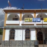 Pensión Restaurante La Mezquita