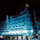 Hotel Sercotel Carmen