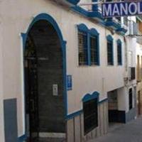 Hotel Nuevo Manolete