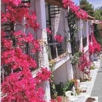 Apartahotel Villas del Sol