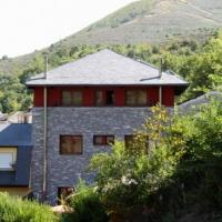 Centro de Turismo Rural A Casa Do Ferreiro